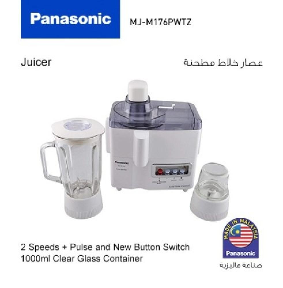 خلاط باناسونيك ماليزي Panasonic MJ-M176P Juicer Mixer Grinder