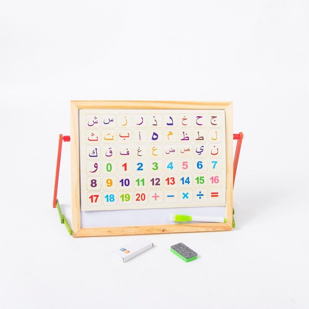 سبورة اطفال تعليم الحروف سبورة تعليم قراءة و كتابة الحروف العربية