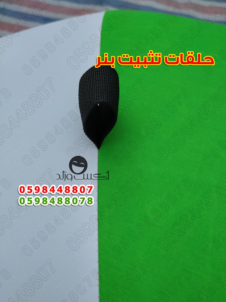 بوابة اليوم الوطني بوابة علم السعودية شعار سيفين نخلة بوابات يوم وطني