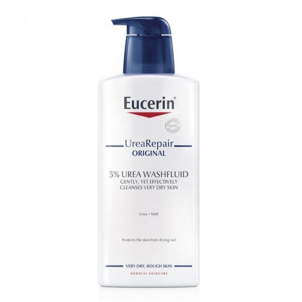 Eucerin يوسيرين لوشن اليوريا 5 لوشن البشرة الجافة افضل لوشن للبشرة