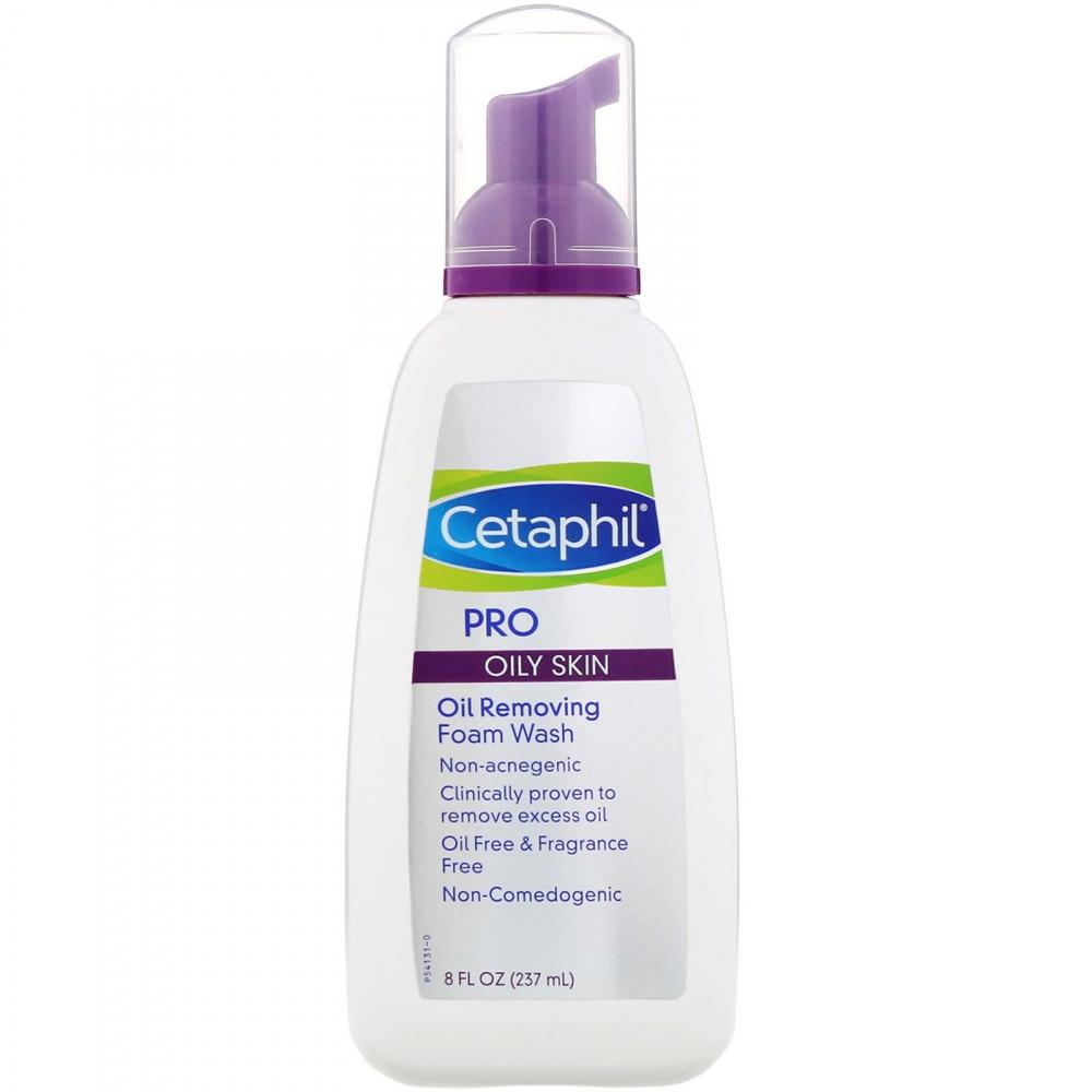 غسول ازالة الدهون من الوجه افضل غسول للبشرة الدهنية cetaphil مزيل الده