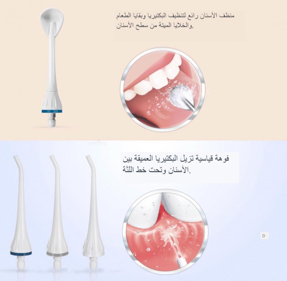 جهاز لتنظيف اللسنان ومهمتها إزالة البكتيريا العالقة بين الاسنان