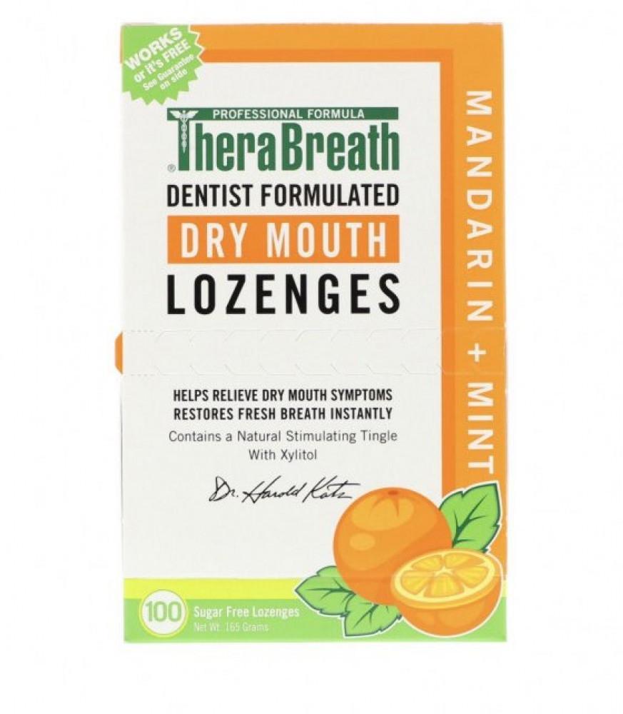 علك معطر رائحة الفم على مرطب و محفز للعاب غسول الفم كريست حبوى معطره ل