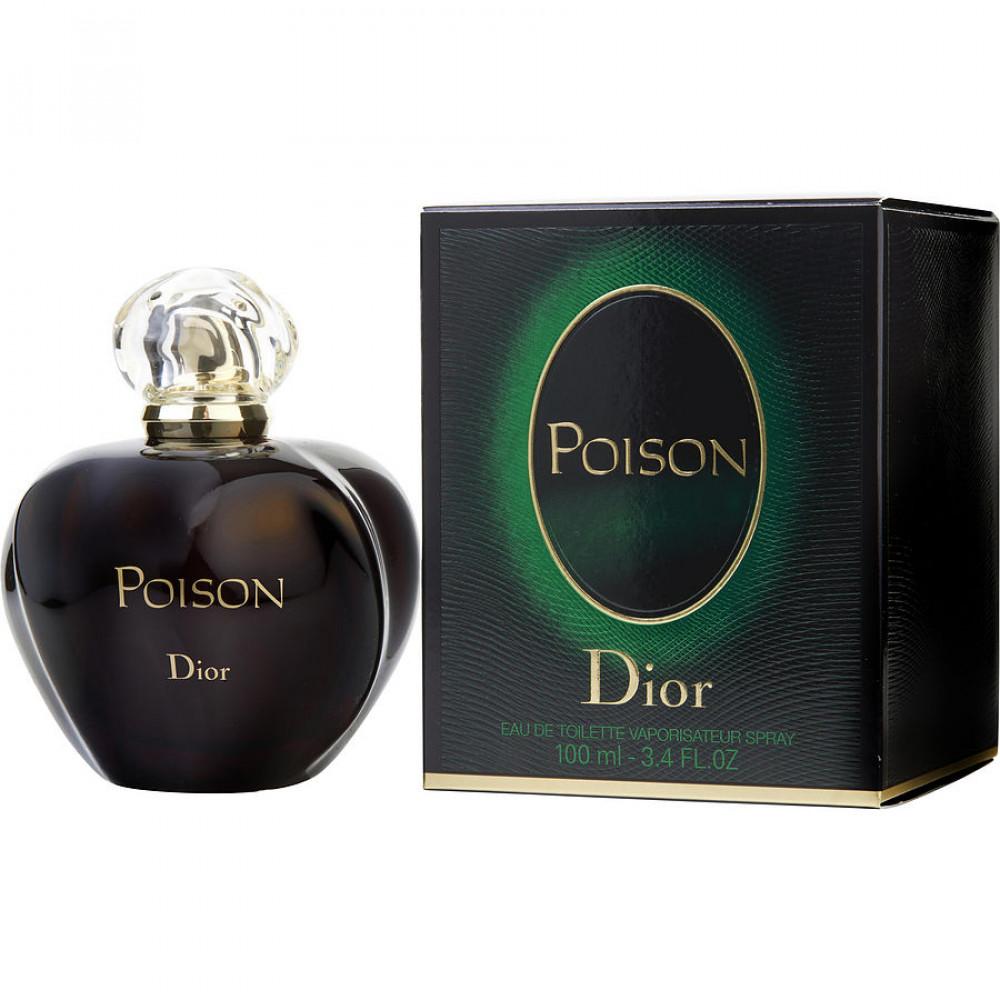 عطر ديور بويزون تواليت  poison toilette dior perfume
