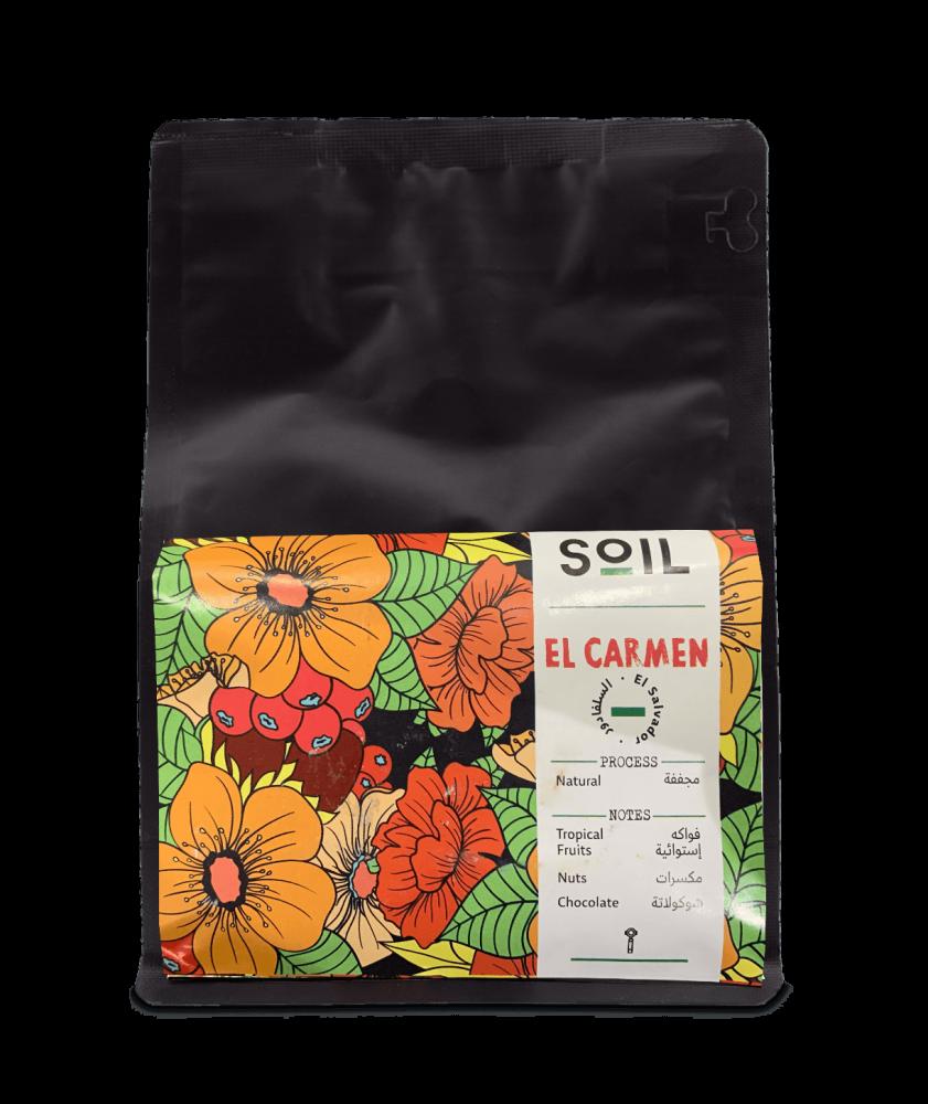 بياك-سويل-السلفادور-ال-كارمن-قهوة-مختصة