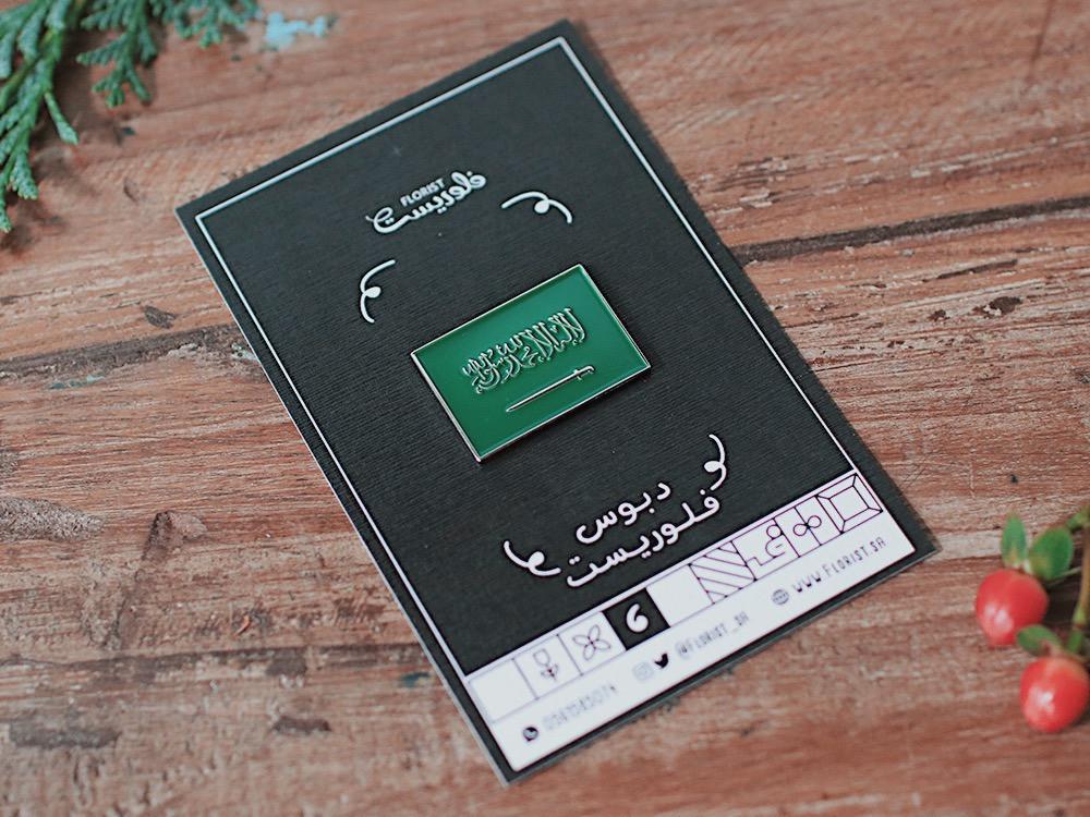مجموعة pins لعلم المملكة العربية السعوية وأنا أحب السعودية