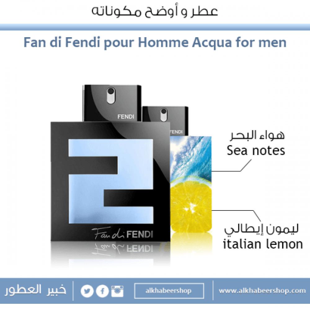 Fendi Fan di Acqua Pour Homme Eau de Toilette 100ml خبير العطور