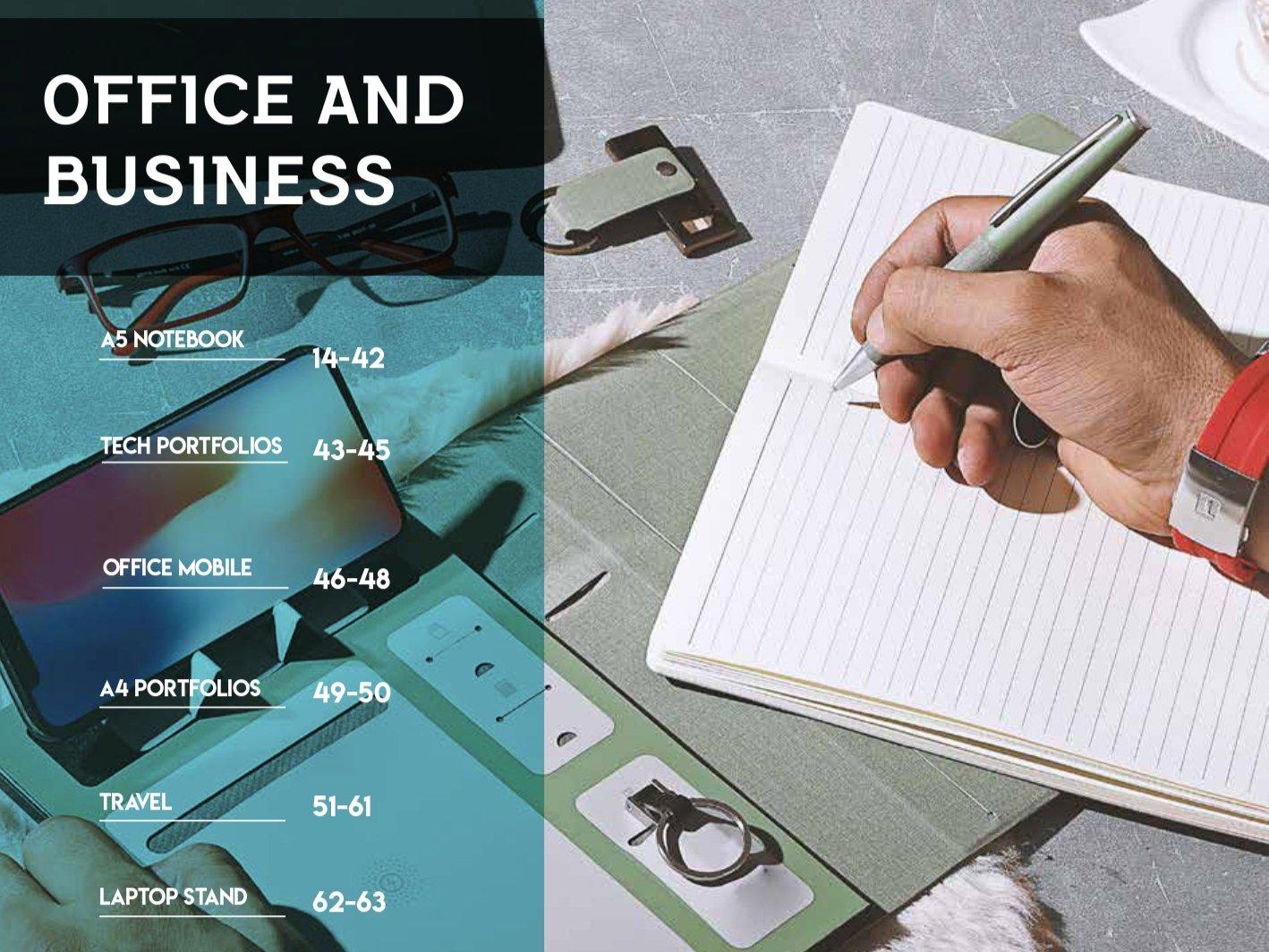 المكتب والاعمال