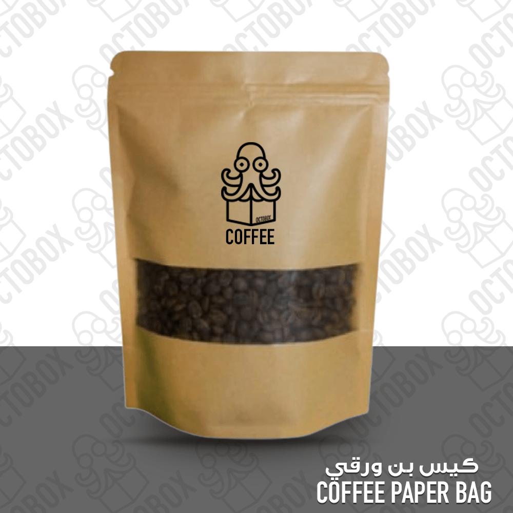 طباعة كيس قهوة
