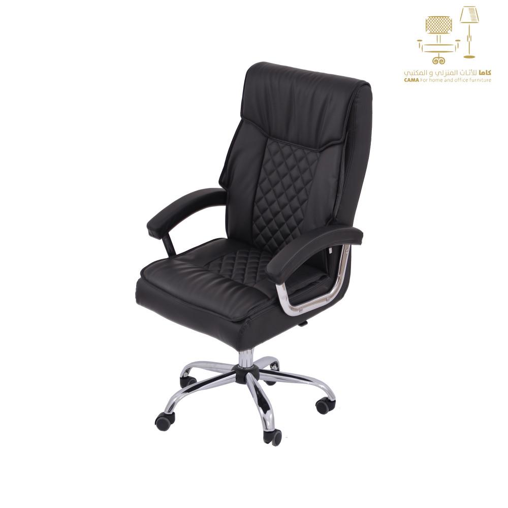 كرسي دوار جلد اسود من كاما  DTKXH-9241