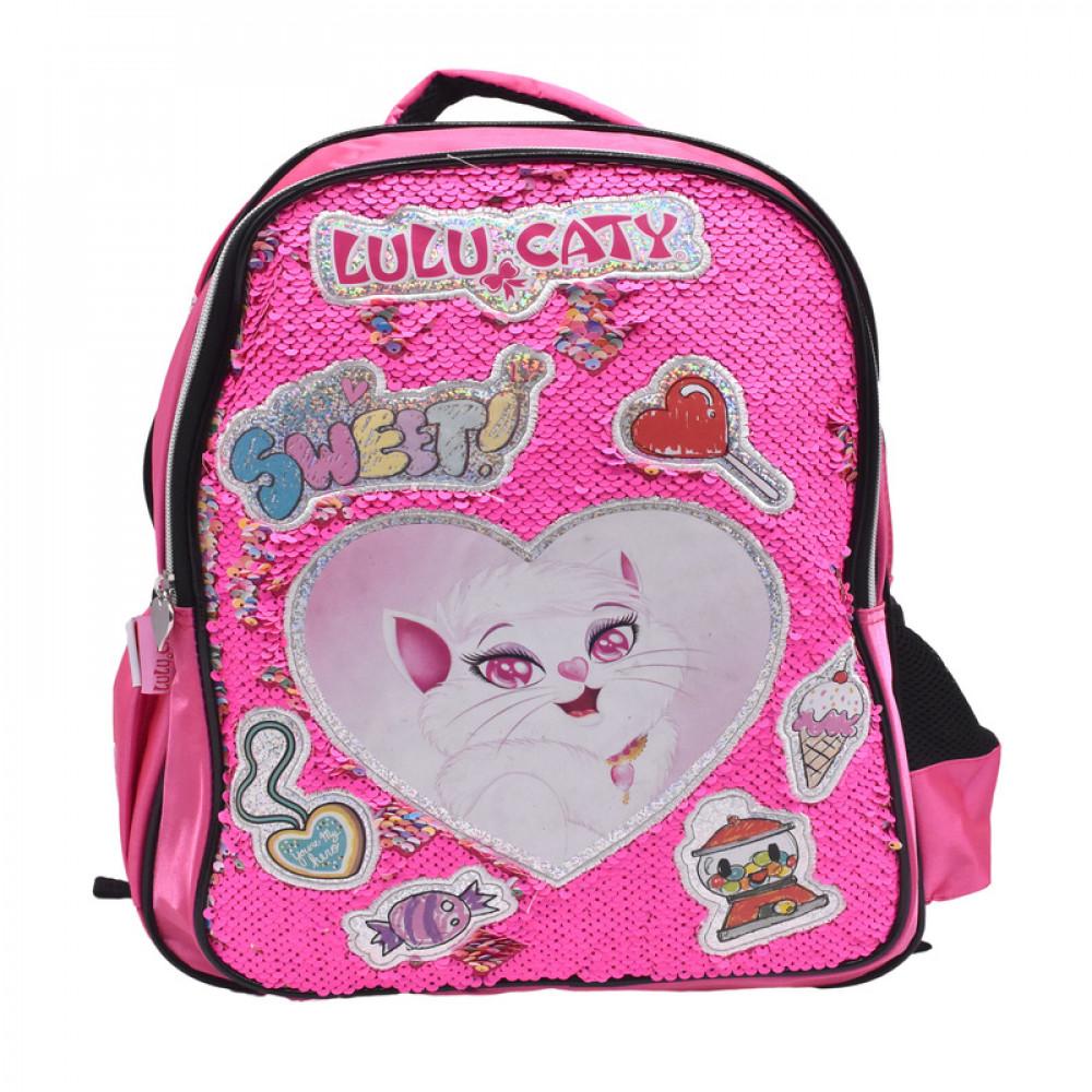 شنطة ظهر جينز لولوكاتي, LULU CATY, Backpack