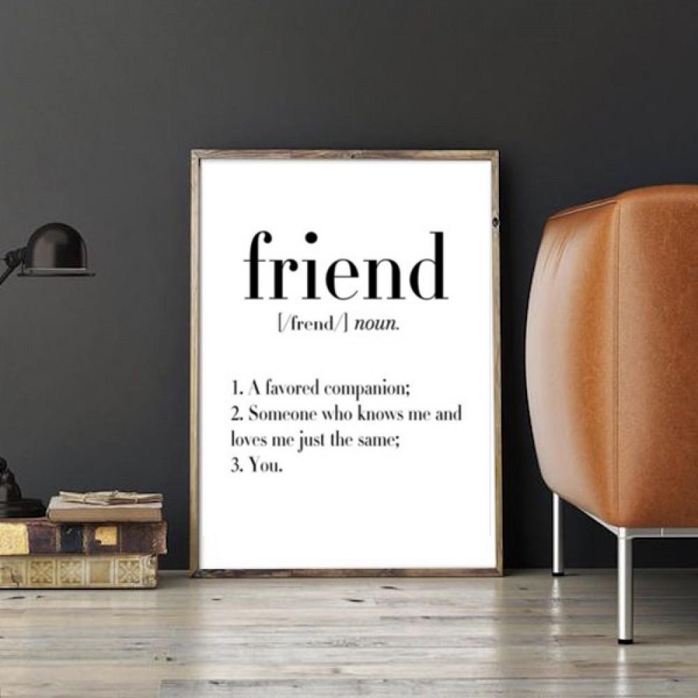 هدايا الاصدقاء بأقرب مناسبة لوحة  الصديق الفنية تحمل معاني المحبة
