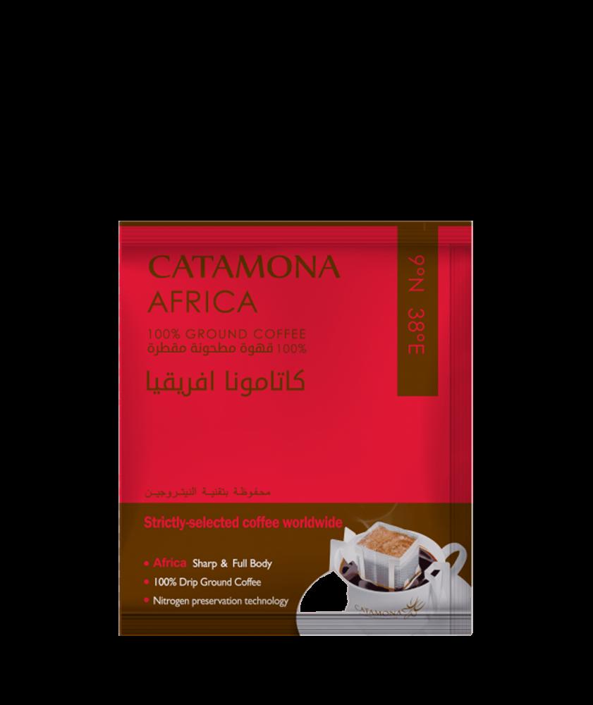 بياك-كاتامونا-اظرف-قهوة-فورية-افريقية-اظرف-قهوة