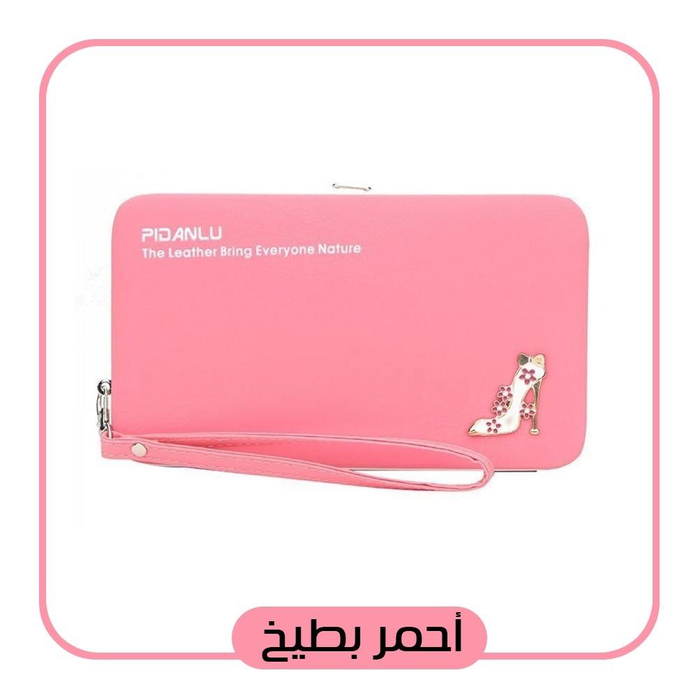 محفظة متعددة الوظائف لحمل الهاتف والبطاقات والنقود