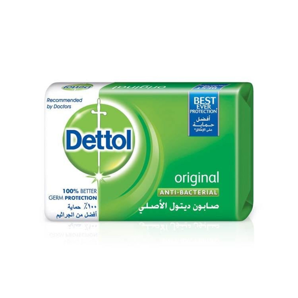ديتول صابون الاصلي 120 جرام