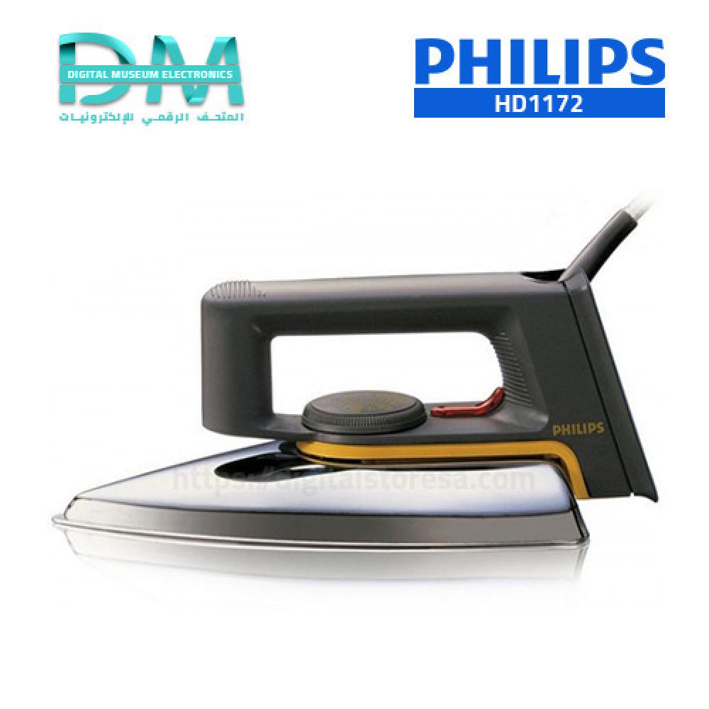 كاويه جافه فيليبس 1000 واط Philips HD1172 Classic Dry iron