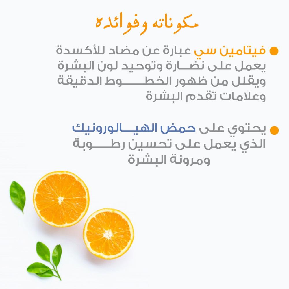 فيتامين سي من ذا اورديناري منتجات The Ordinary طريقة استخدام اورديناري