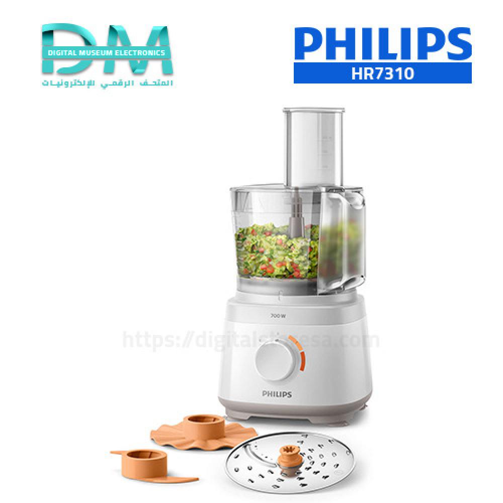محضر طعام فيلبس 700 واط 16 وظيفة  Philips HR7310