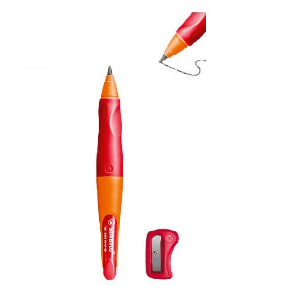STABILO, Stationery, Pencil, ستابيلو, قلم رصاص ضغاط, قرطاسية