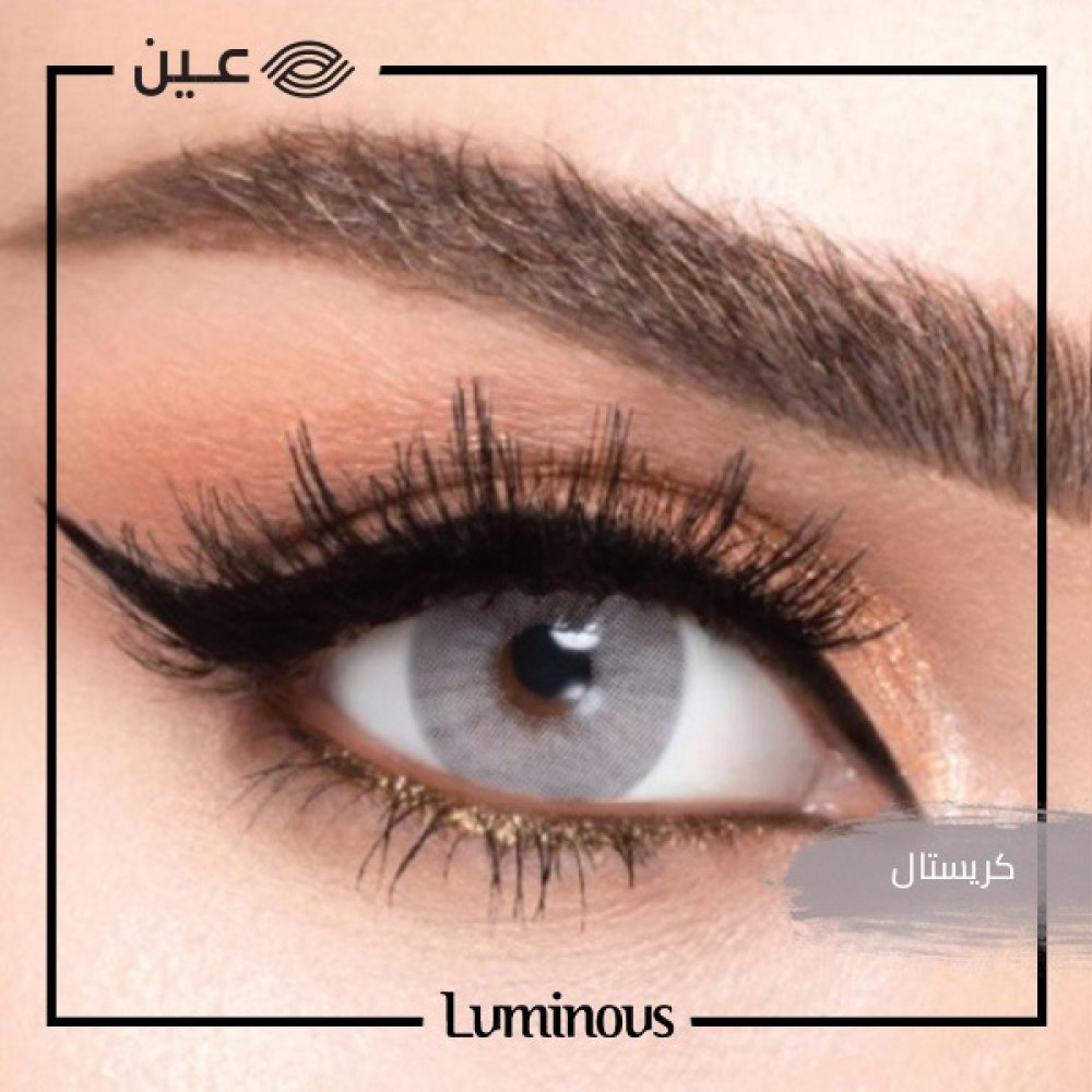 عدسات ليمونوس Luminous Lenses كريستال