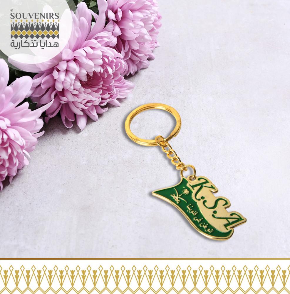 ميدالية المملكة KSA