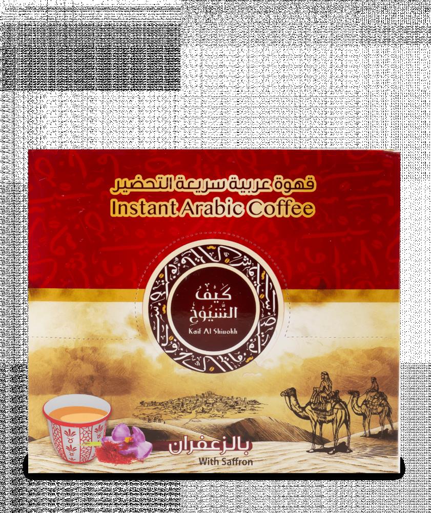 بياك-كيف-الشيوخ-قهوة-عربية-بالزعفران-اظرف-قهوة