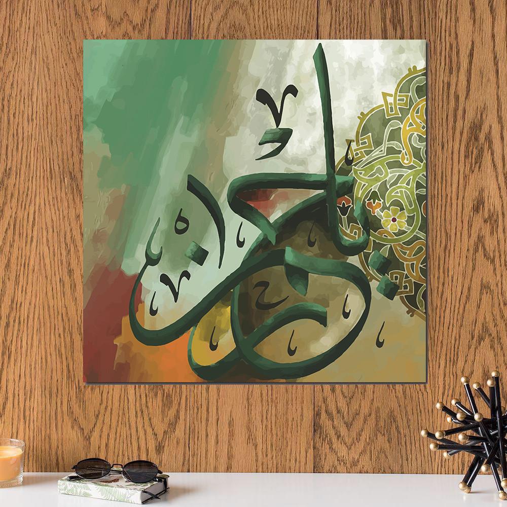 لوحة فن إسلامي يا رحمن خشب ام دي اف مقاس 30x30 سنتيمتر