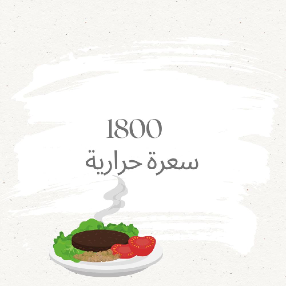 نظام غذاء صحي,نظام غذائي للتنحيف ,نظام الكيتو الغذائي,جدول غذائي صحي