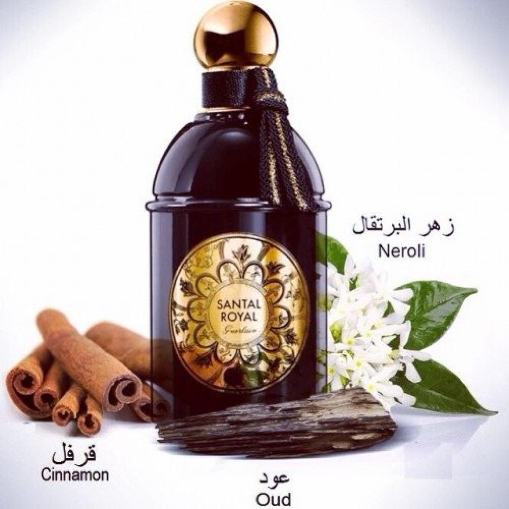 Guerlain Santal Royal Eau de Parfum 125ml خبير العطور