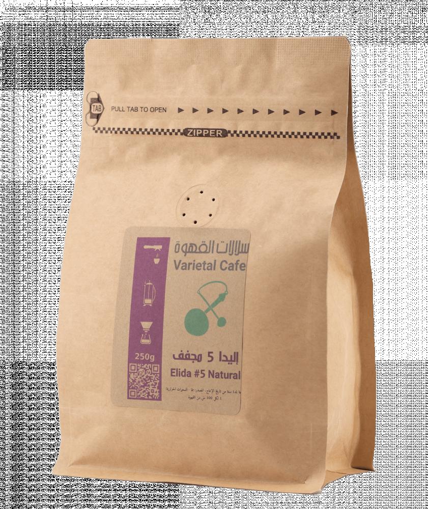 بياك-سلالات-القهوة-بنما-اليدا-5-قهوة-مختصة