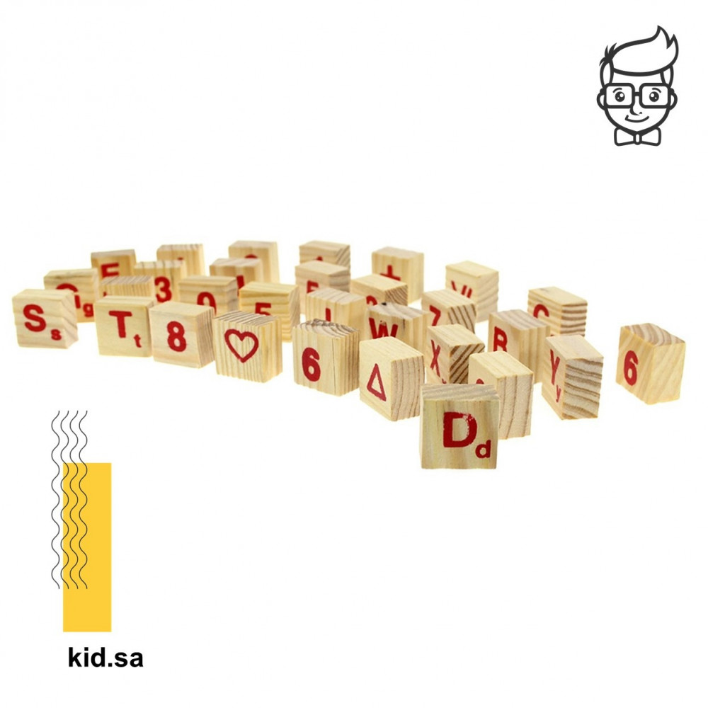 مربعات اشكال و ارقام خشبية و حروف للاطفال