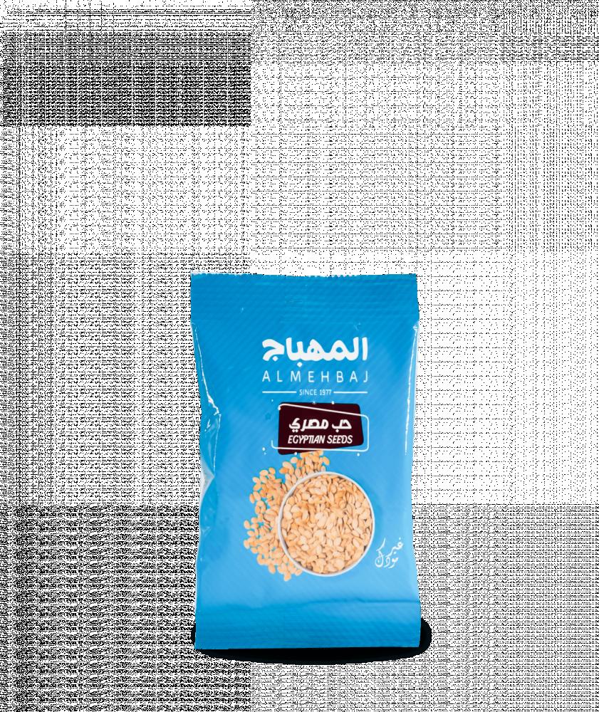 بياك-المهباج-حب-مصري-مالح-20-جرام-مكسرات