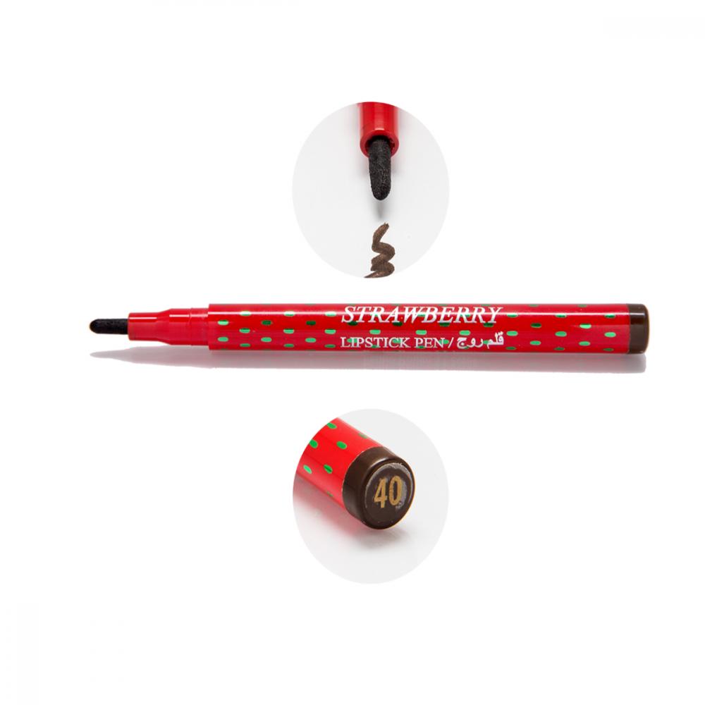 Strawberry Lipstick Pen No-40