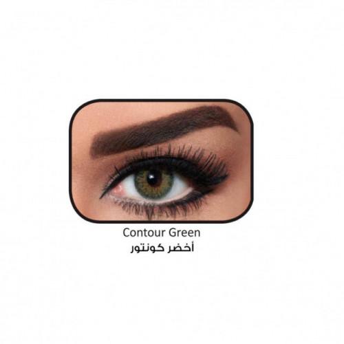 مرآة للبصريات-اخضر كونتور
