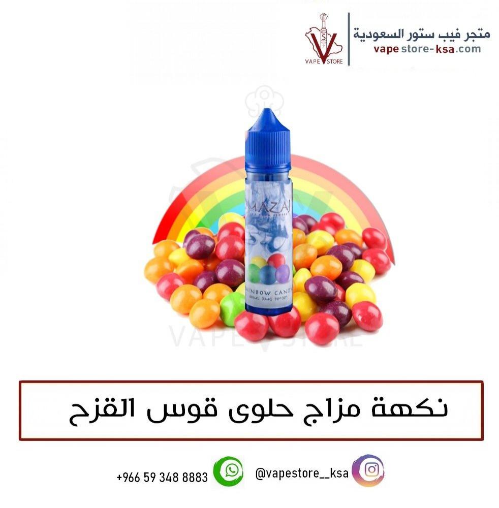 نكهة مزاج حلوى قوس القزح 60 مل 3mg