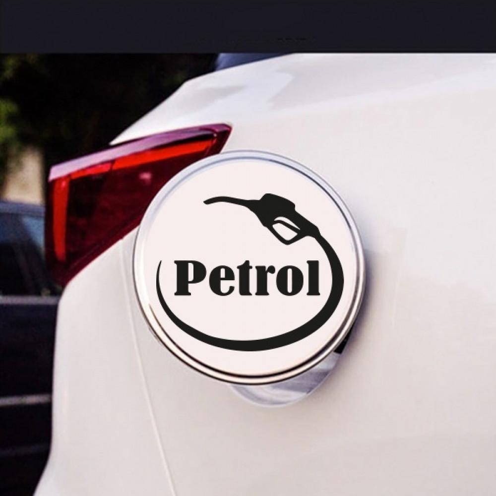 استيكر على باب تعبئة البنزين