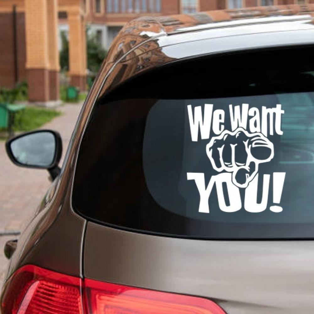 استيكر سيارة WE WANT YOU
