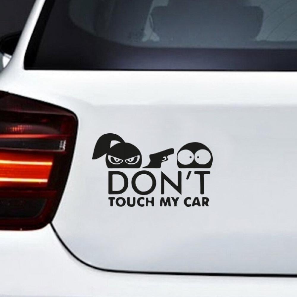 استيكر لا تلمس سيارتي