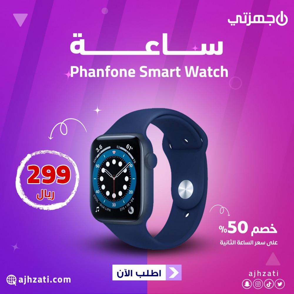 phanfone smart watch