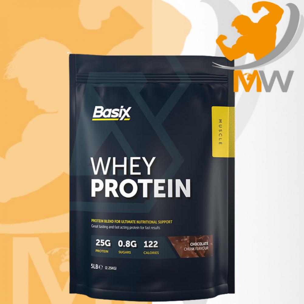 بيسك واي بروتين شوكولاته 5 باوند متجر عالم العضلات مكملات الغذائية