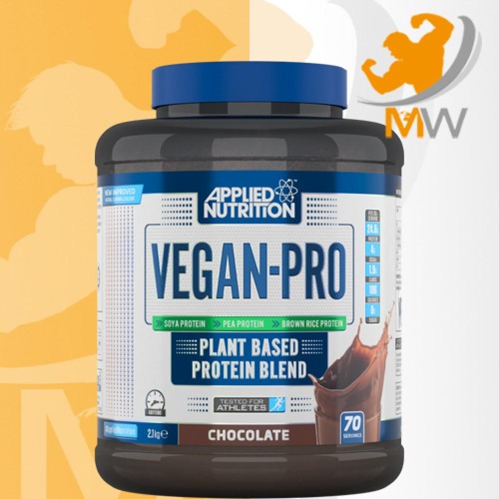 عالم العضلات مكملات غذائية نباتي ابلايد بروتين نباتي شوكولاته 5 باوند