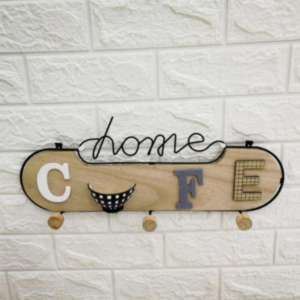 ركن قهوة- متجر بيت كوم