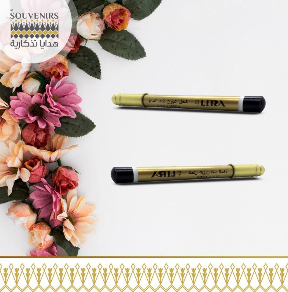 قلم كحل