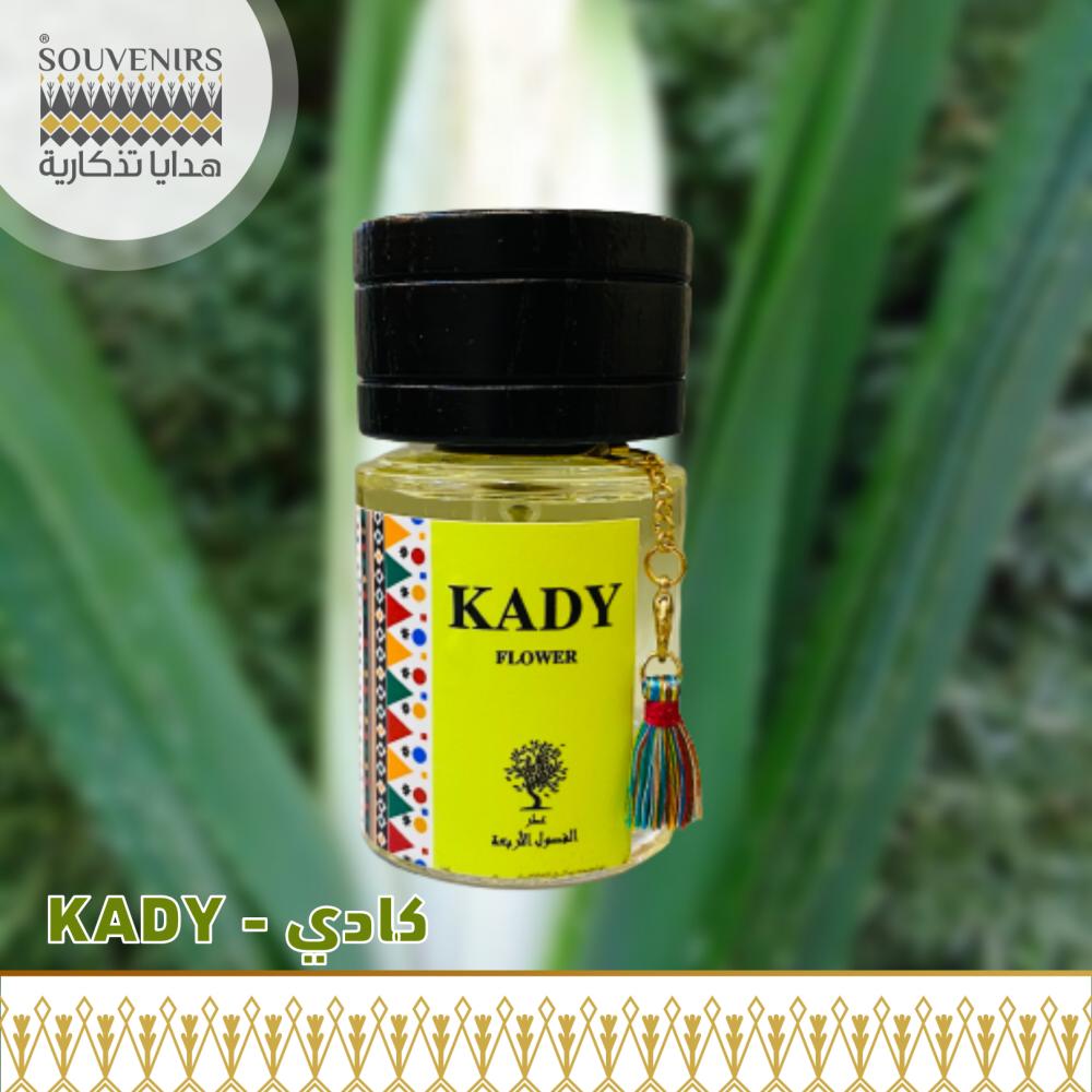 عطر الكادي - KADY FLOWER