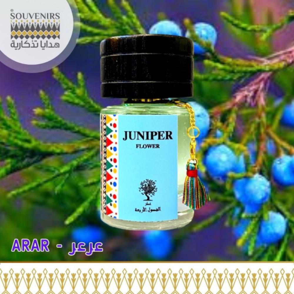عطر زهرة العرعر - JUNIPER FLOWER