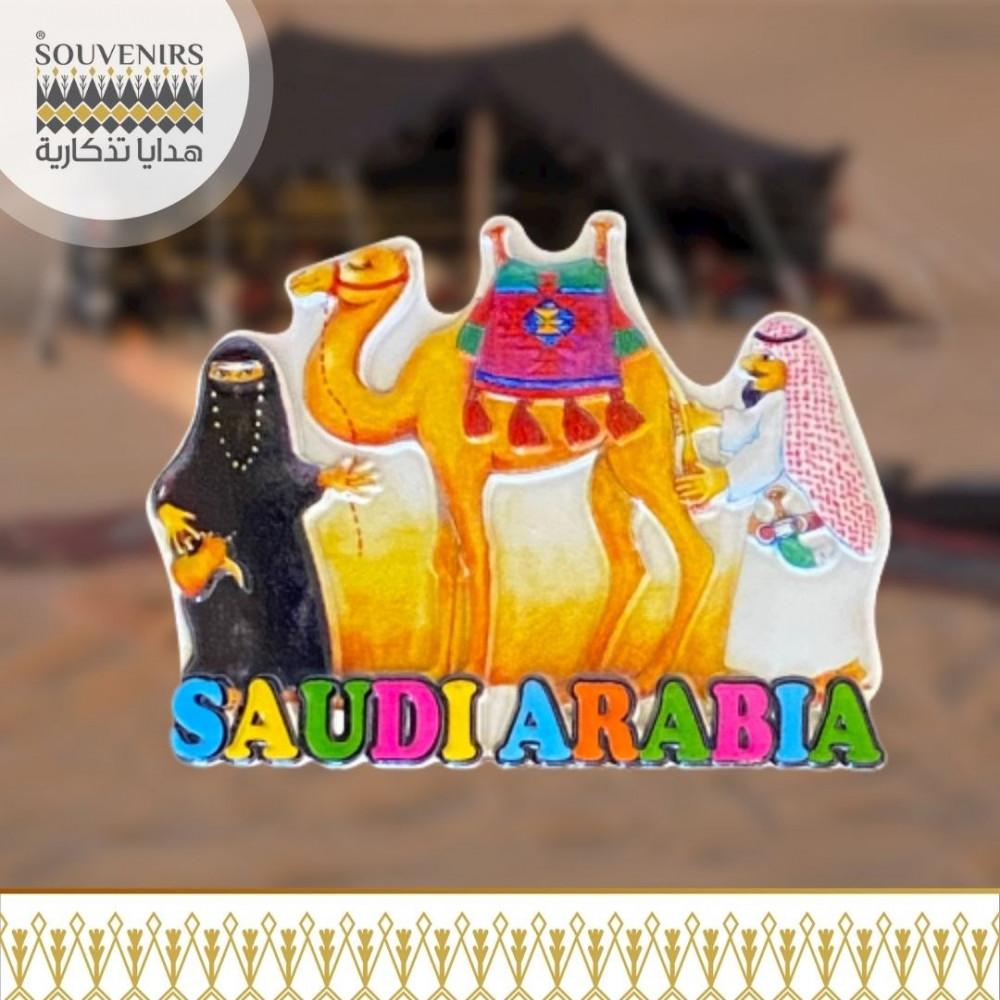 مغناطيس ثلاجة SAUSI ARABIA