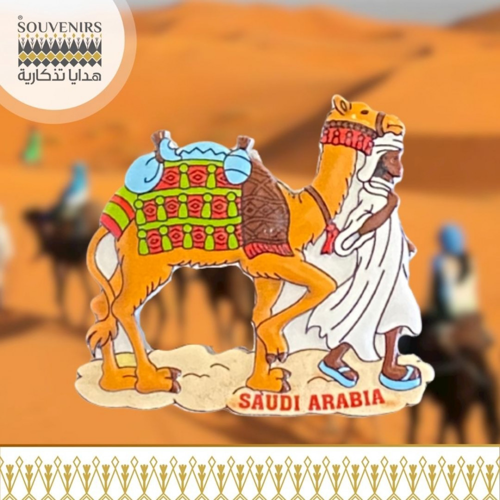 مغناطيس ثلاجة جمل SAUSI ARABIA