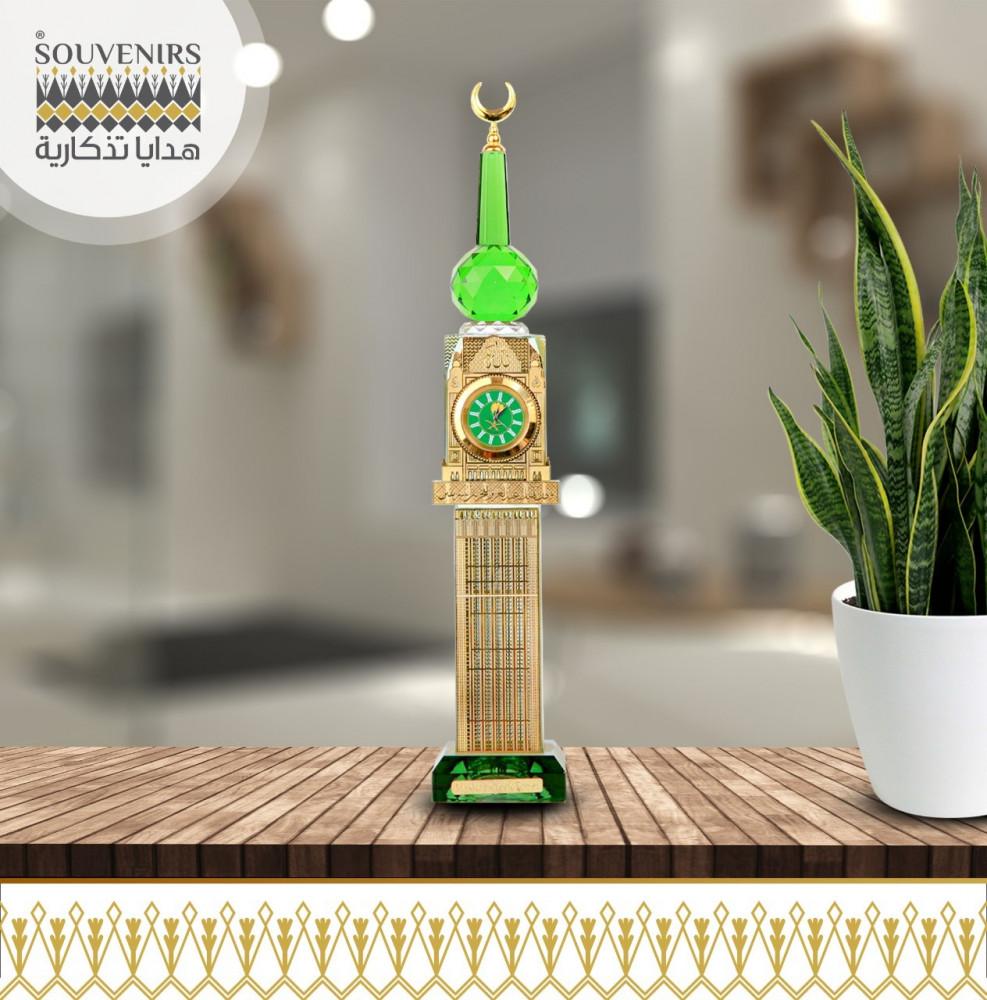 مجسم برج الساعة  مكة  كبير