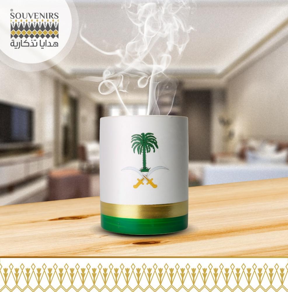 مبخرة السعودية اسطواني