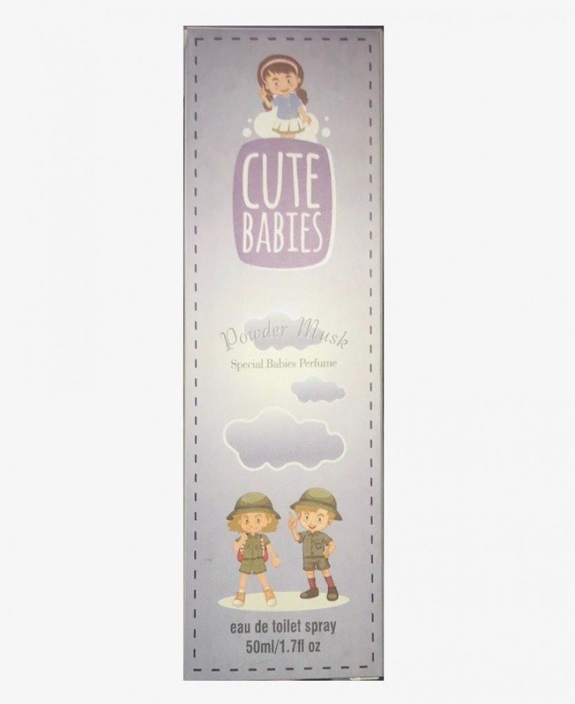 عطر كيوت بيبي بودر مسك  cute babies powder musk perfume